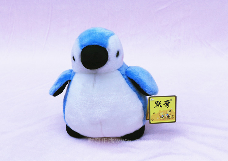 Stuffed animal 35cm blue penguin plush toy doll high quality gift present w1153<br><br>Aliexpress