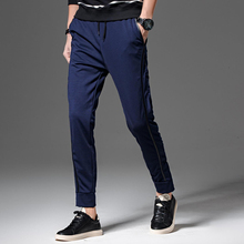 European Style Men Pants Joggers Casual Active Pants Men's Jogger Harem Pants Sporting Pants Men Sweatpants Trousers