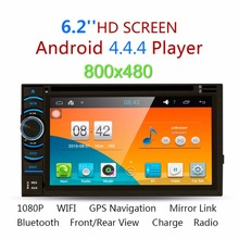 6.2 inch Android 4.4 Multi -touch screen Quad Core Car 2 DIN DVD GPS Navigation Player Support Bluetooth WIFI SD USB FM AM(China)