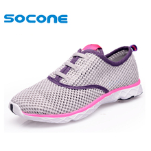 SOCONE Super breathable  women athletic shoes  mesh upper and  rubber outsole running shoes  brand  sport shoes sneakers