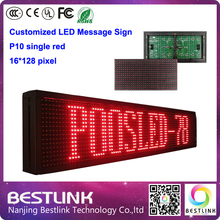 160*1280mm programable led message sign p10 led display module single red outdoor running text advertising sign board led screen