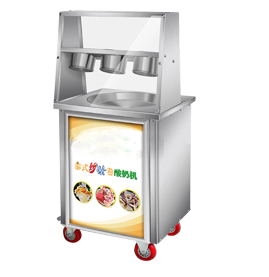 Free shipping fried ice cream roll machine / Thailand fry ice cream machine single pan with 6 buckets and refrigerated R410A