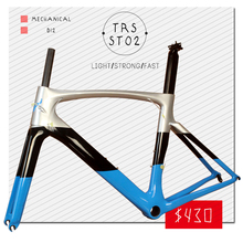 Free shipping T1000 Full carbon fiber road bicycle frame ST02 Blue carbon frame road bike frameset, warranty 2 years