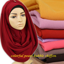 women plain bubble chiffon shawls colorful pearl beads shawl 20 colors big size muslim hijab head wrap scarf/scarves 20pcs/lot