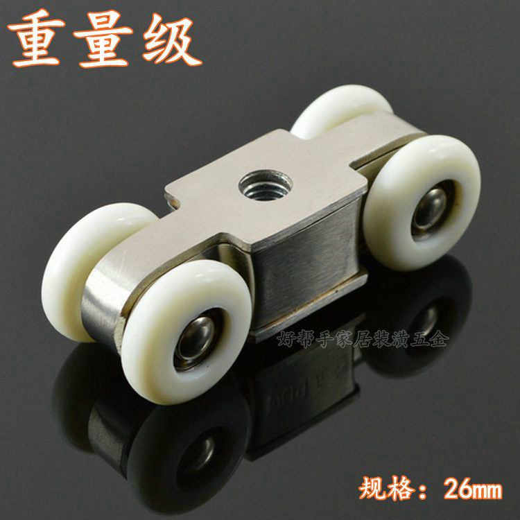 Quality stainless steel wood door hanging wheel pulley sliding door pulley sliding door flapdoor wheel pulley<br><br>Aliexpress