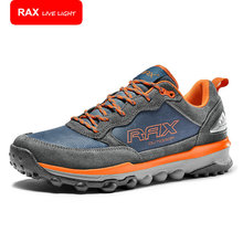 RAX Women Running Shoes Brand Athletic Shoes Breathable Trail Shoes Foldaway Driving Outdoor Waterproof Sneakers 53-5C332