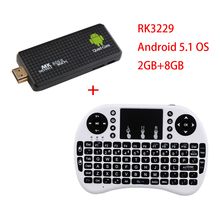 Mini PC MK809III Quad Core RK3229 Rockchip Android 5.1 TV Box stick 2GB+8GB 1.4GHz bluetooth wifi + Free i8 remote keyboard(China)