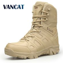 Vancat Men (High) 저 (Quality Brand 군 가죽 Boots Special Force Tactical Desert 전투 Men's Boots 야외 Shoes Ankle Boots(China)