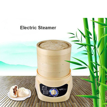 220V 3-layer Electric Steamer Bamboo Material Food Steamer Bamboo Steamer
