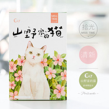30 pcs/lot Beautiful neighbor's cat card Marine animals postcard landscape greeting card christmas card  message gift