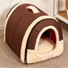 Dog Bed Pet House Washable Pet Circular House Durable For Small Large Dog Cats Lovely Soft Pet Products(China)