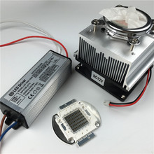 50W Infrared 850NM High power led 30mil+Constant Current Driver 9-20V 1.5A+Heat sink fans+44mm lens kits
