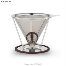 XYZLS High Quality Stainless Steel Coffee Filter Coffee Dripper Pour Over Coffe Maker Drip Reusable Coffee Filter(China)