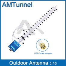 2.4G WiFi antenna 2.4G outdoor antenna 18dBi router antenna external antenna with RP-SMA for router fixed wireless terminal(China)