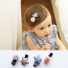 2pcs/set Girls Hair Clip with Flower Star Plush Ball Tassel Cute Butterfly Girls Hairpin Hair Accessories for kids Hair Ornament(China)