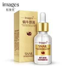 images Snail Serum Anti Wrinkle and Anti Aging Face Firming Lift Skin Repair Facial Care Acne Treatment Blackhead Essence Liquid(China)