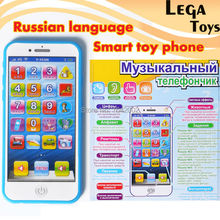 Russian alphabet Baby playmobil learning machines toy phone animal sounds kids educational musical Phone toys For Children(China)