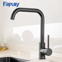 Fapully Kitchen Faucet Mixer Sinks Mounted-Crane Rubber-Design Hot-And-Cold-Deck Black