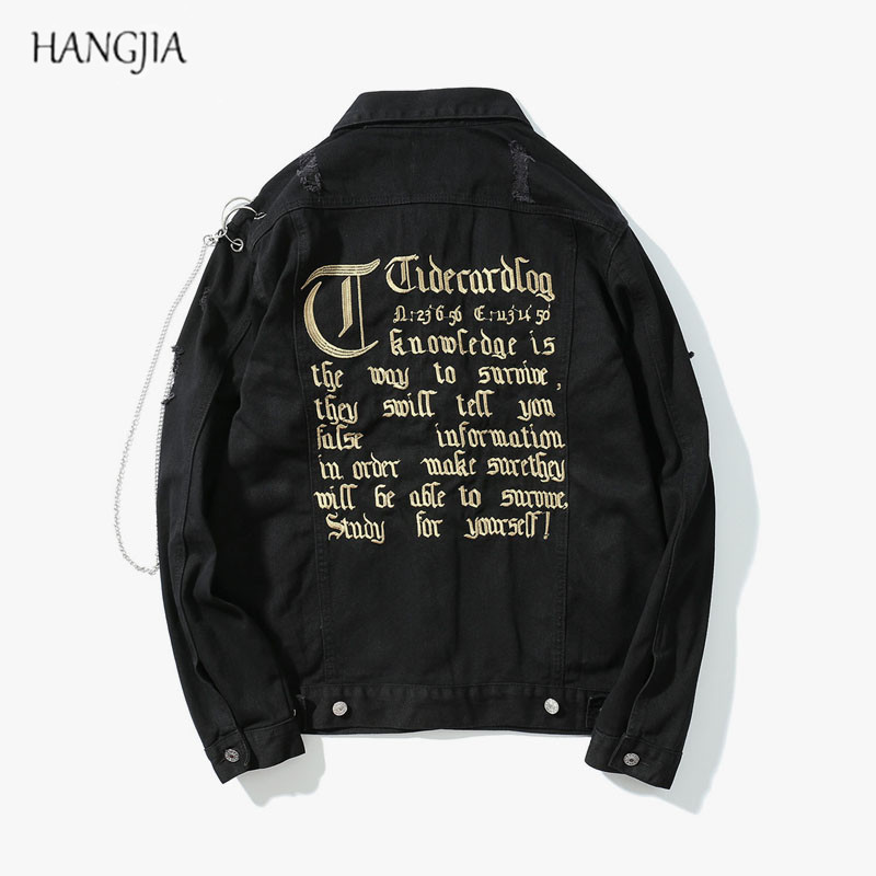 High Street Washed Distressed Denim Jacket Men's Trend Letters Hole Embroidery Jacket Lovers Hip-Hop Loose Chain Decoration Top