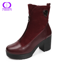 Red Square Thick High Heels Platform Ankle Boots Spring Short Fashion Soft Leather Suede Boots Platform Women Boots Shoes(China)
