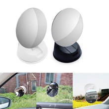 360 Degree Suction Cup Car Back Seat Mirror Baby Rear Ward Facing Mirrors Safety Infant Kids Monitor Car Interior Accessories(China)