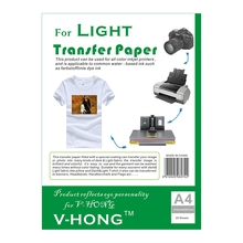 white T-shirt size light heat transfer paper sublimation paper A4(China)