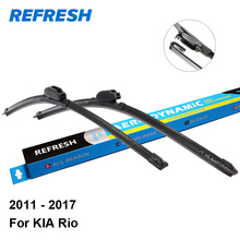 "Refresh Front & Rear Windscreen Wiper Blades for KIA Rio UB 26""&16"" Fit Hook Arms 2011 2012 2013 2014 2015 2016 2017"