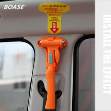 Auto safety hammer multi-function on-board vehicle bus escape hammer broken Windows, life preserver