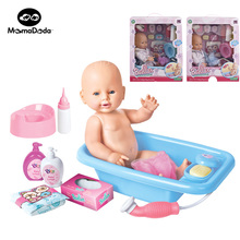 baby reborn doll kit toys set for girl simulation baby bdj dolls silicone babies born accessories kids bath toy educational gift