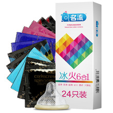 MingLiu Six In Sex 24PCS amazing condoms value high quality condoms for horny men women adult sex toy(China)
