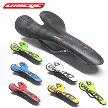Ullicyc new full carbon+Leather fiber road / mountain bike saddle seat / cushion / Carbon saddle / saddle / bicycle accessories