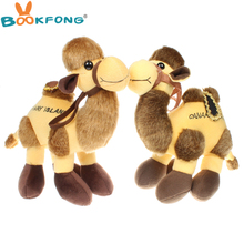 BOOKFONG 26CM Simulation Camel Plush Toy Doll Stuffed Animals Camels Plush Doll Collection Toys Best Gifts for Kids(China)