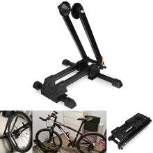 Floor Bike Stand Bike Storage Rack Folded Adjustable Parking Rack Indoor Storage Bicycle Holder Bicycle Accessories
