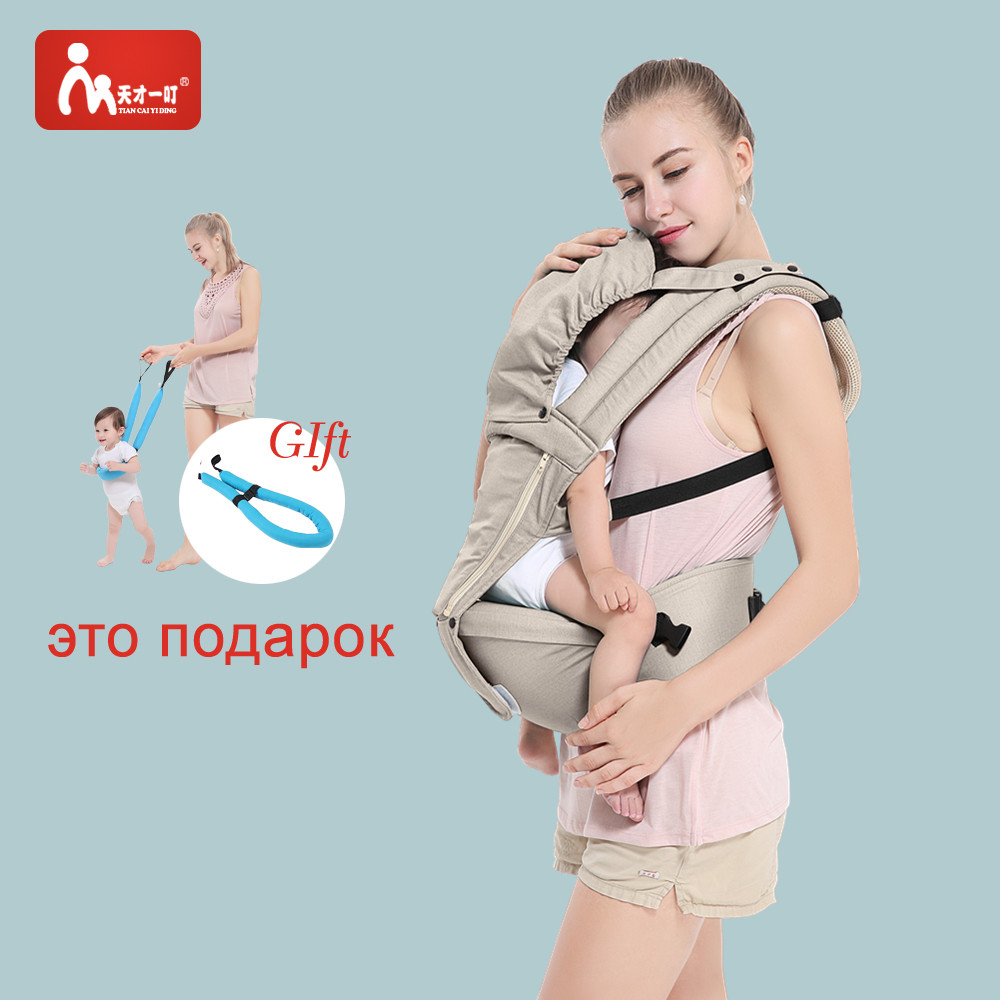 Breathable Multifunctional Front Facing Baby Carrier/Top Baby Sling Toddler Wrap Rider Baby Backpack/High Grade Hipseat Baby <br>