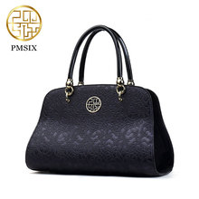 Pxsix 2017 New Chinese style spring faux leather bag fashion design embroidery printing PU bag black/red P140015