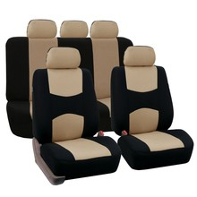 Full Set Car Seat Covers Universal Fit Car Seat Protectors High Quality Auto Car Interior Accessories Beige For Lada Largus(China)