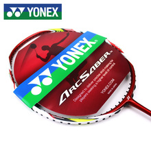 Genuine Yonex Full Carbon Badminton Racket Attack Type Bow ARC-11 Raquette Badminton With Free Gift(China)