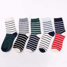 Autumn winter soks socks in tube breathable calcetines cotton socken deodorant male striped stockings students chausette men sox