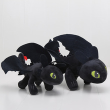 23cm/33cm  anime How to Train Your Dragon Plush toys Toothless Night Fury Soft Plush Toys stuffed animals Doll