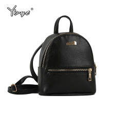 YBYT brand 2017 new small solid preppy style rucksack high quality women shopping backpacks ladies famous designer travel bag(China)
