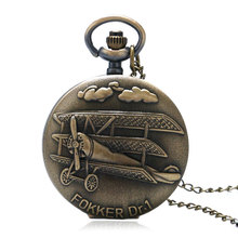 Vintage Bronze Fokker Dr.1 Plane 3D Pattern Small Quartz Pocket Watch Necklace Pendant Men Women Gift Reloj De Bolsillo P960