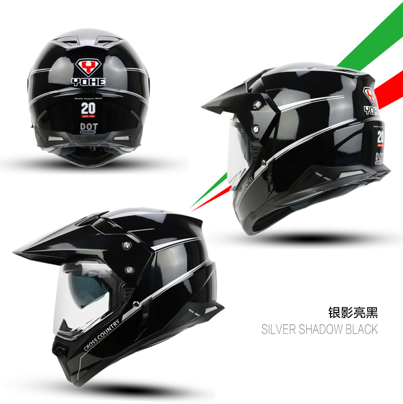 Hot sell 2016 motorcycle helmet racing full face helmet men motociclistas capacete DOT S/M/L/XL/XXL BGHY<br><br>Aliexpress