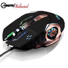 AOYEAH Led Backlit USB Wired Carble Adjustable DPI Ergonomic Optical Gaming Mouse Mice for Office Computer PC Souris Gamer(China)