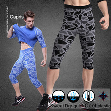 Tights Waist Corsets For Men Sweat Slimming Legging Capris Pants Dry Quickly Leopard Stomach Shaper Underwear