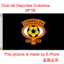 Chile (Chilean League of Football) Club de Deportes Cobreloa hanging decoration Flag B 3ft*5ft (150cm*90cm)(China)