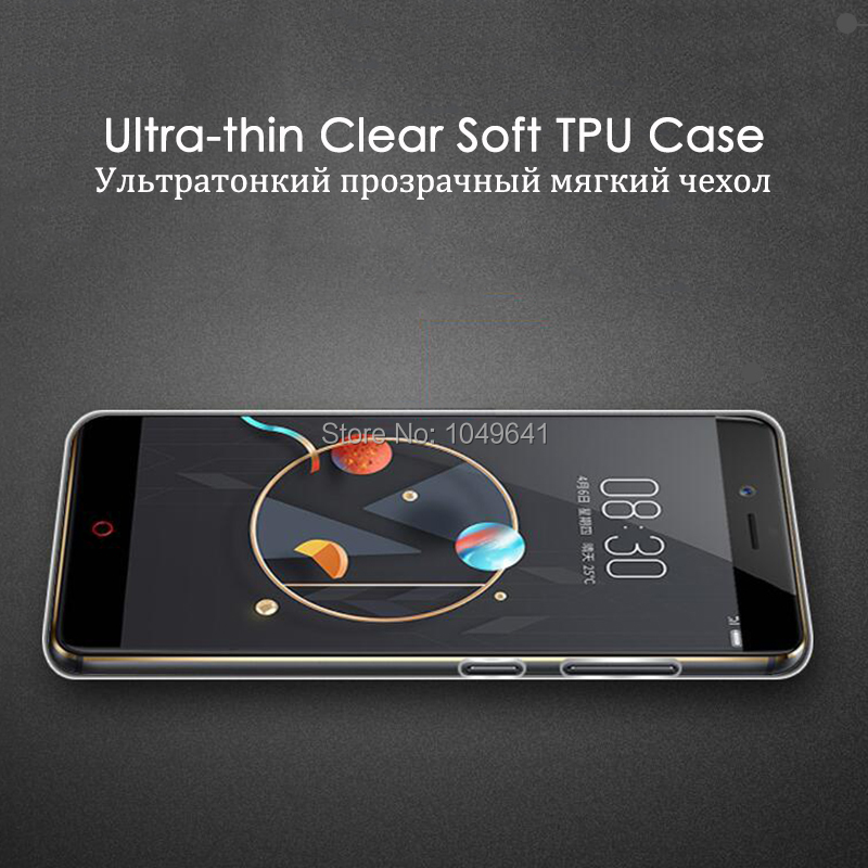 ZTE1331_3_Ultra-thin Clear Soft Case for ZTE Nubia M2