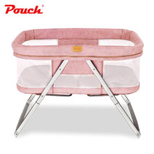 Pouch baby bed, Continental children bed, multi-function, foldable portable travel cradle bed(China)