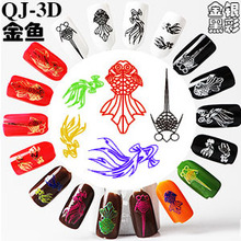 2015 Water Decals Time-limited Direct Selling Watch Beauty Nails Nail Art Stickers Stick 3d Gold Silver Black Color Goldfish