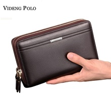 Famous Brand Double Zipper Men Clutch Bags PU Men's Leather Wallet Men Handy Bag Male Long Wallets Man Purses Carteira Masculina