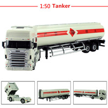 1:50 alloy engineering vehicles, high simulation model of oil tank truck ,children's educational toys, free shipping